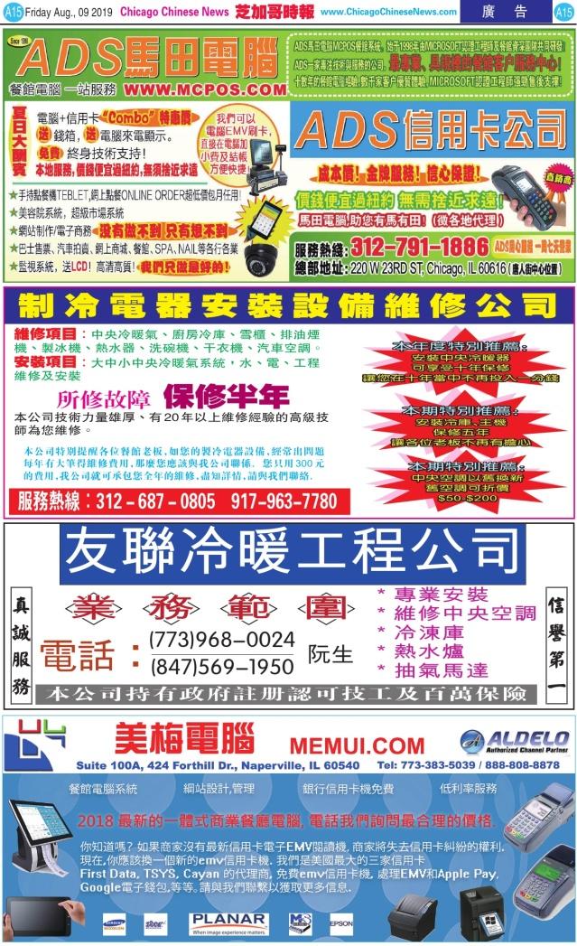 0809_A15 COLOR_Print
