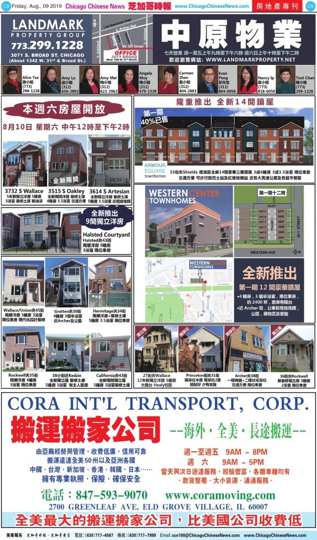 0809_C08COLOR_Print