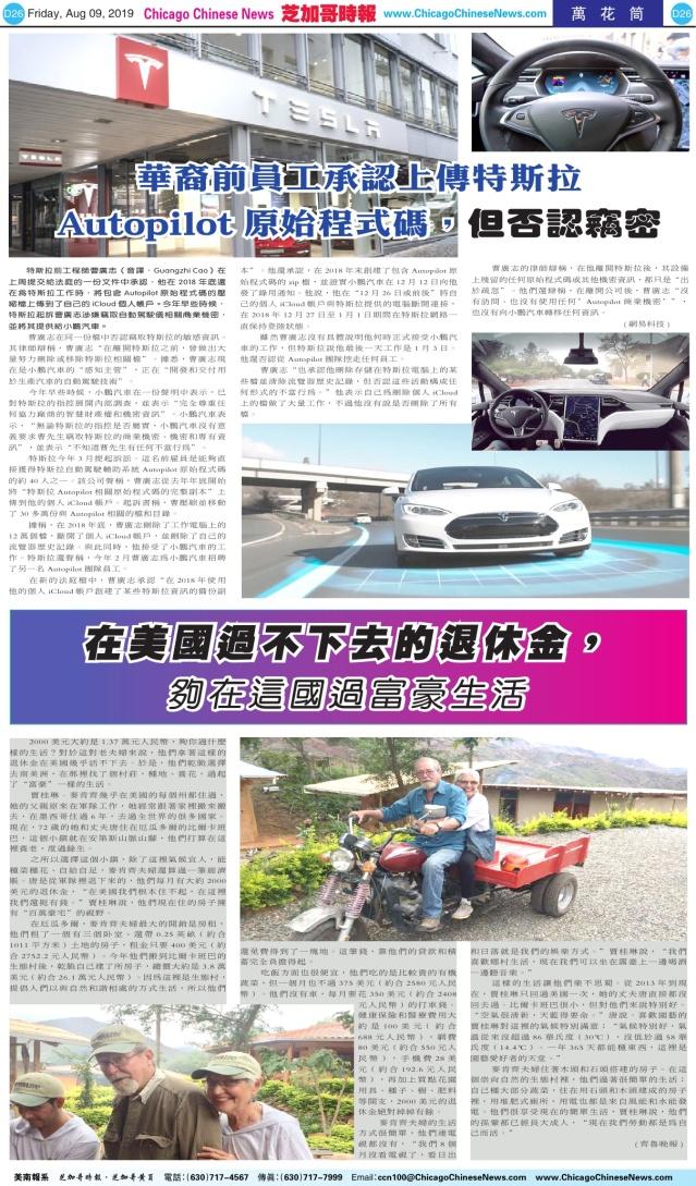 0809_D26-BW_Print