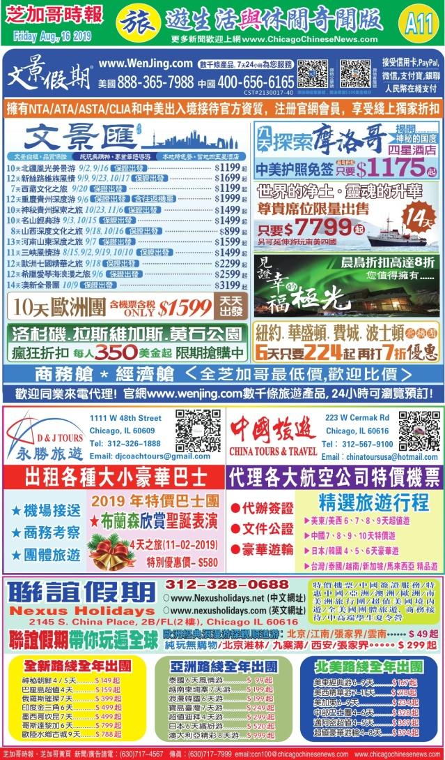 0816_A11COLOR_Print