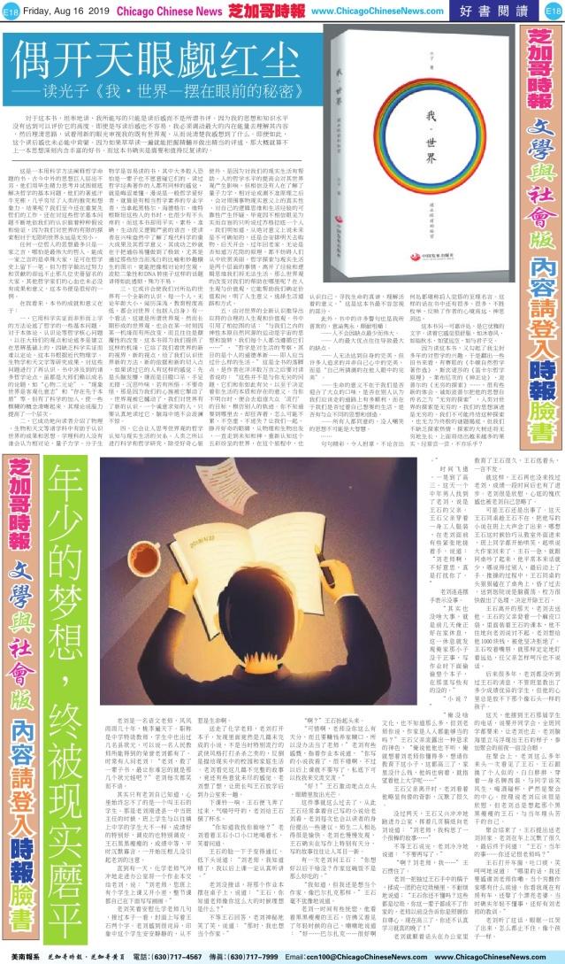 0816_E18-BW_Print