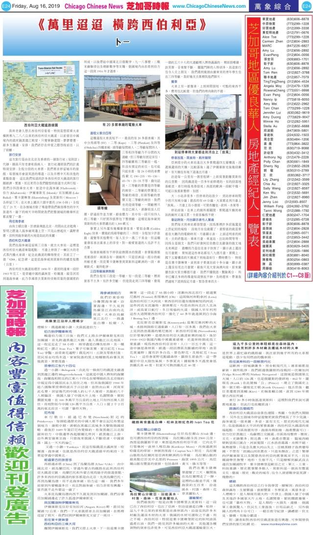 0816_E24-BW_Print