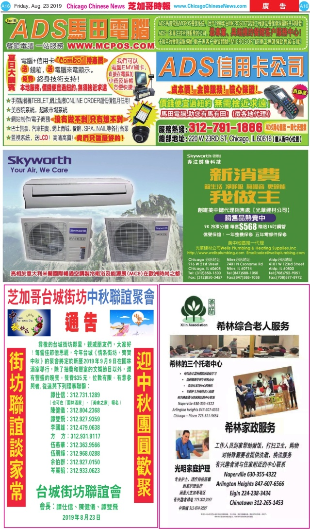 0823_A16COLOR_Print