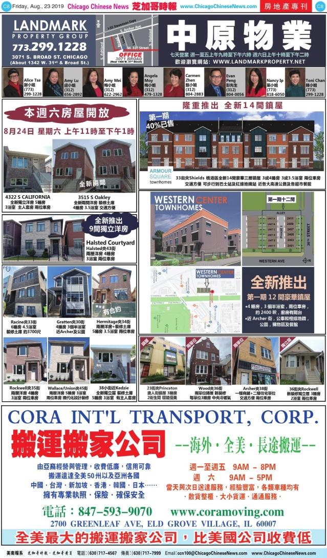 0823_C08COLOR_Print