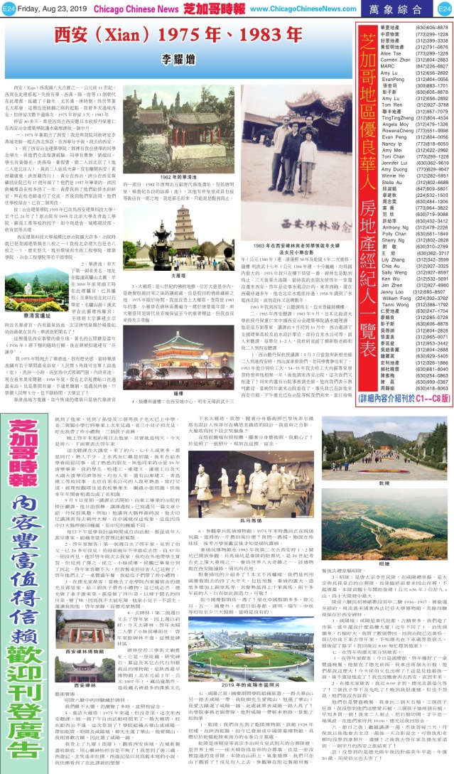 0823_E24-BW_Print