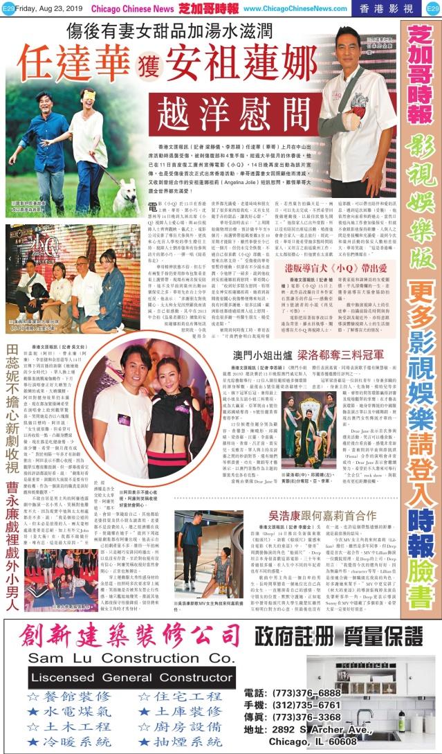 0823_E29-BW_Print