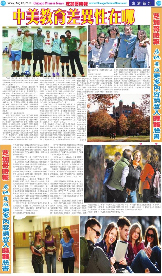 0823_G01-BW_Print