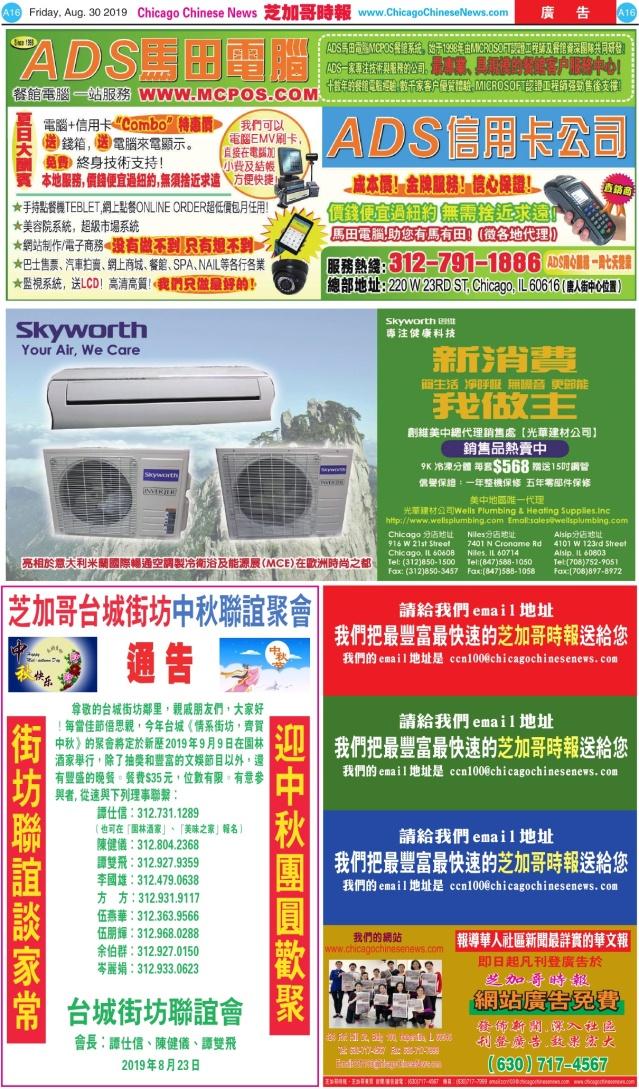 0830_A16COLOR_Print