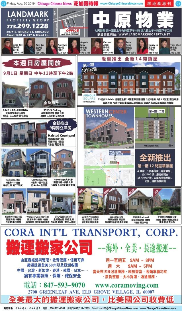0830_C08COLOR_Print
