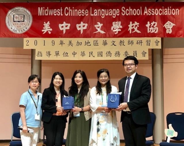 美中中文學校協會會長洪嫚明(左一)贈送精美禮品給陳立芬(右二)和楊曉菁(左三)兩位講師