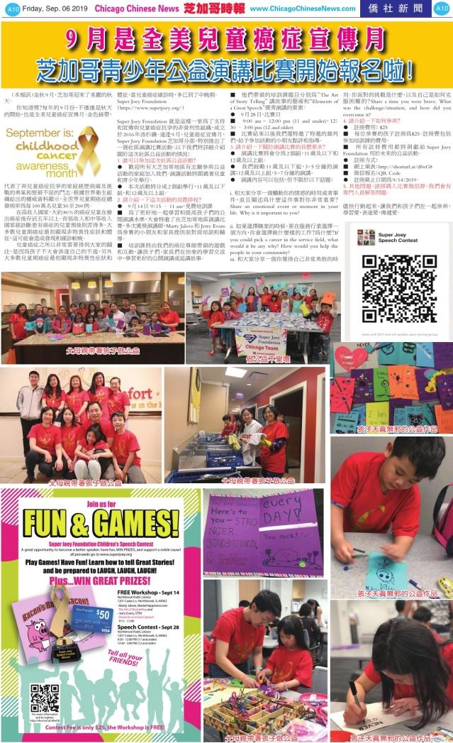0906_A10COLOR_Print