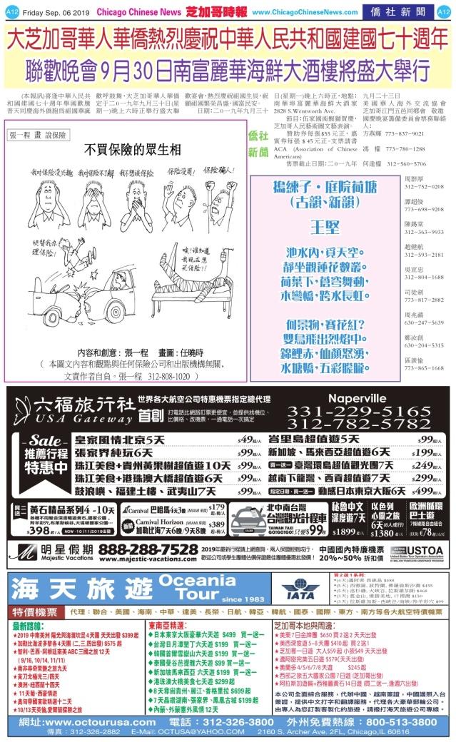 0906_A12COLOR_Print