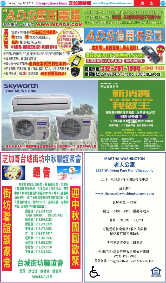 0906_A16COLOR_Print