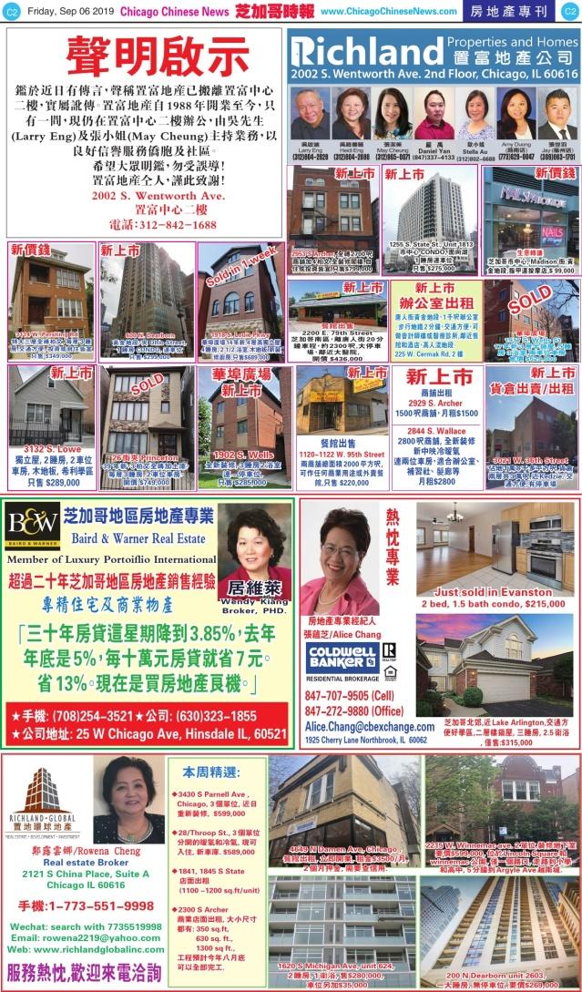 0906_C02COLOR_Print