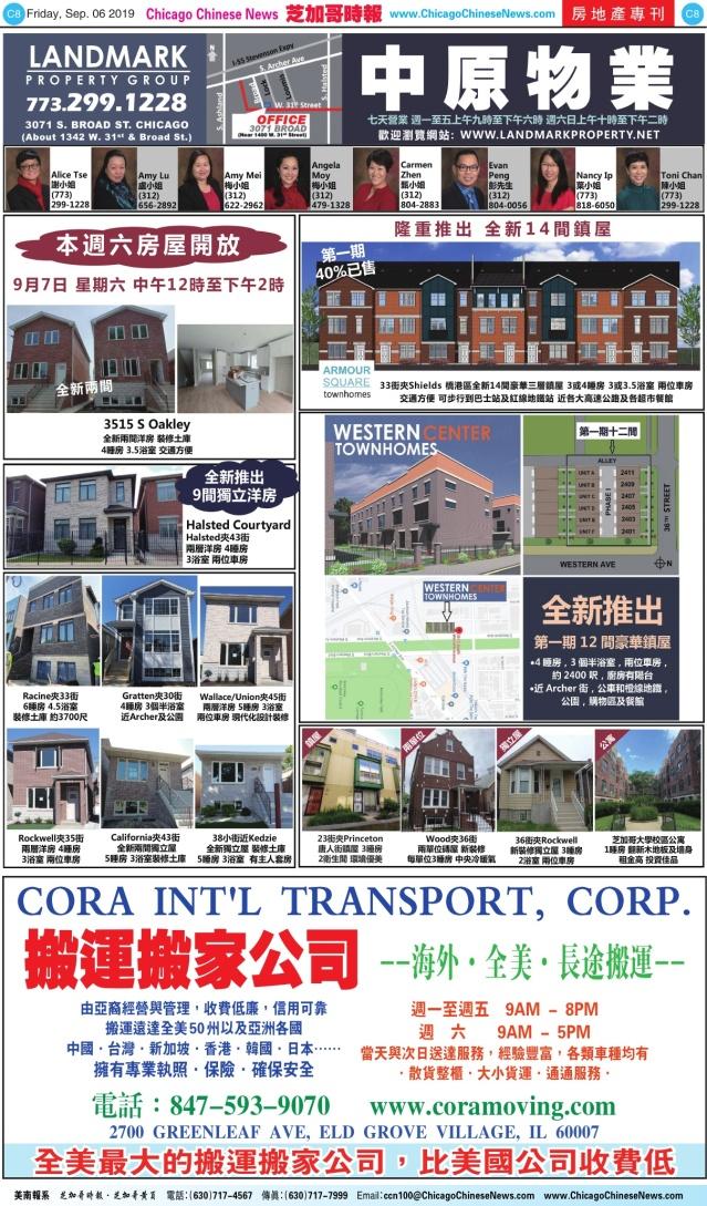 0906_C08COLOR_Print