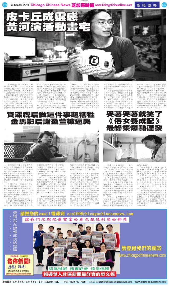 0906_E10-BW_Print