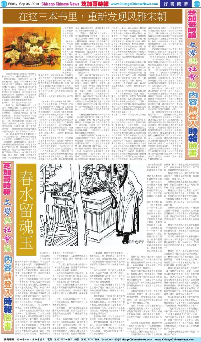 0906_E18-BW_Print