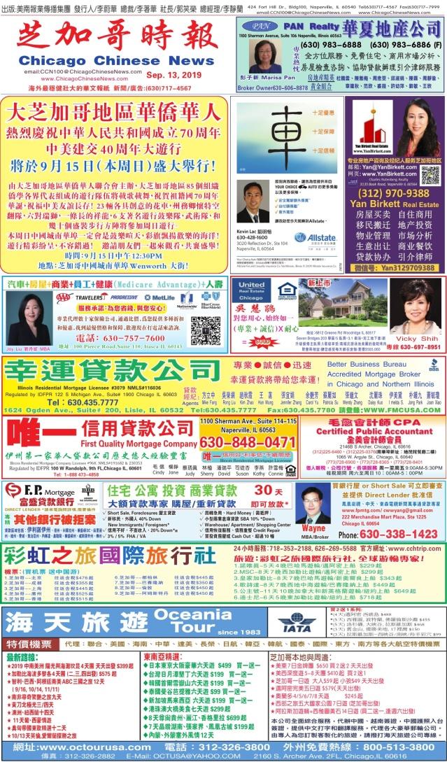 0913_A01COLOR_Print
