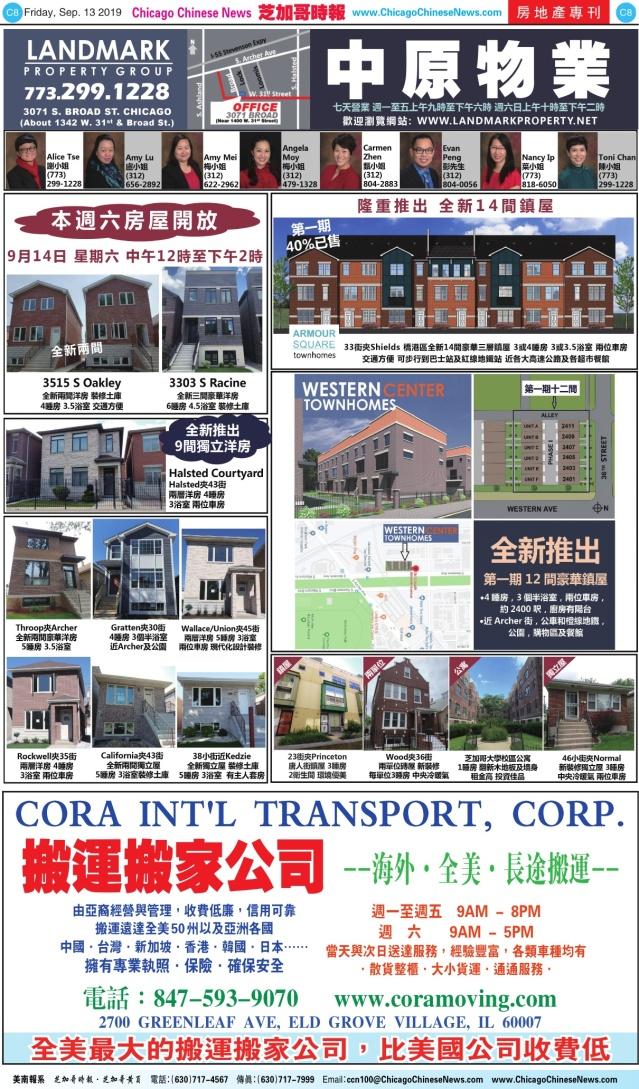 0913_C08COLOR_Print