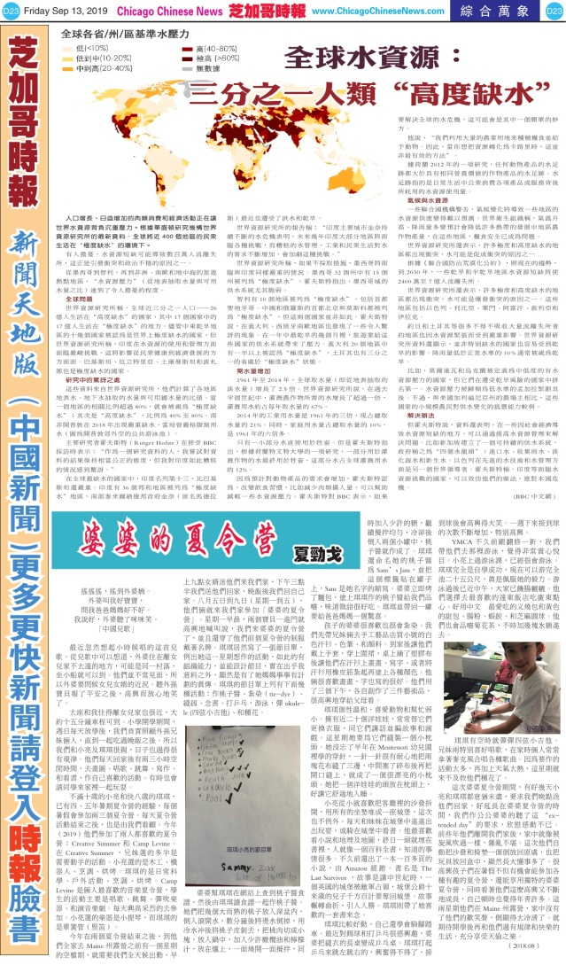 0913_D23-BW_Print