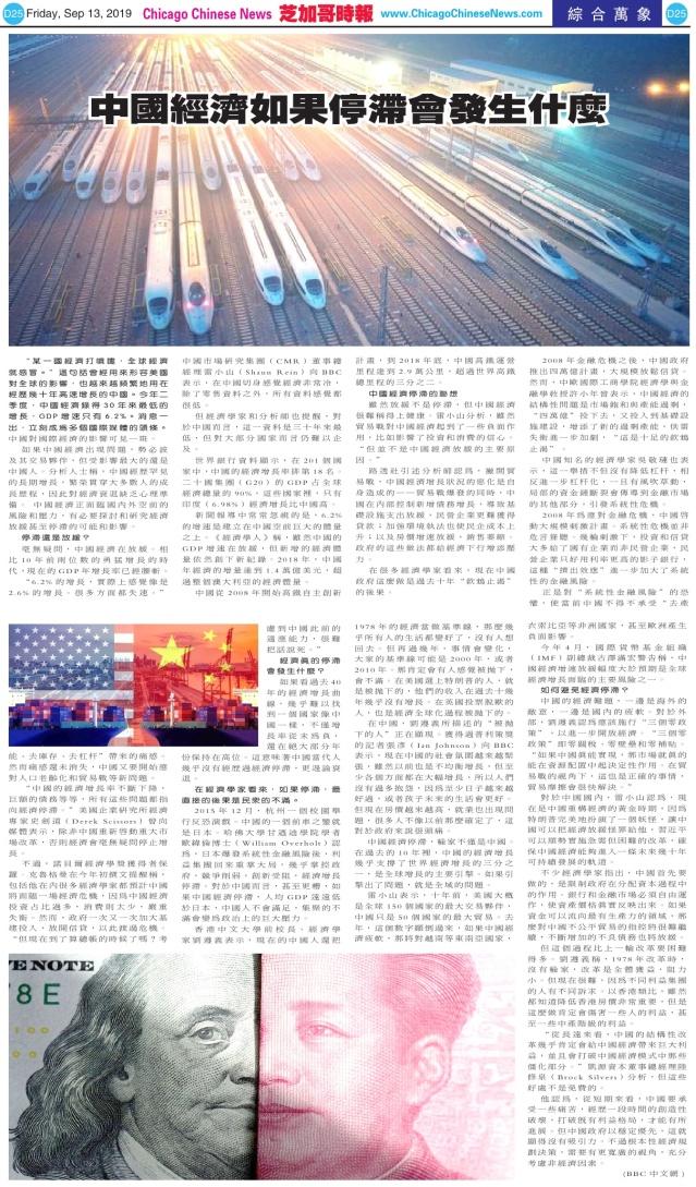0913_D25-BW_Print