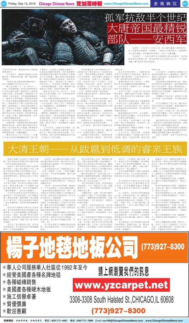 0913_D31-BW_Print