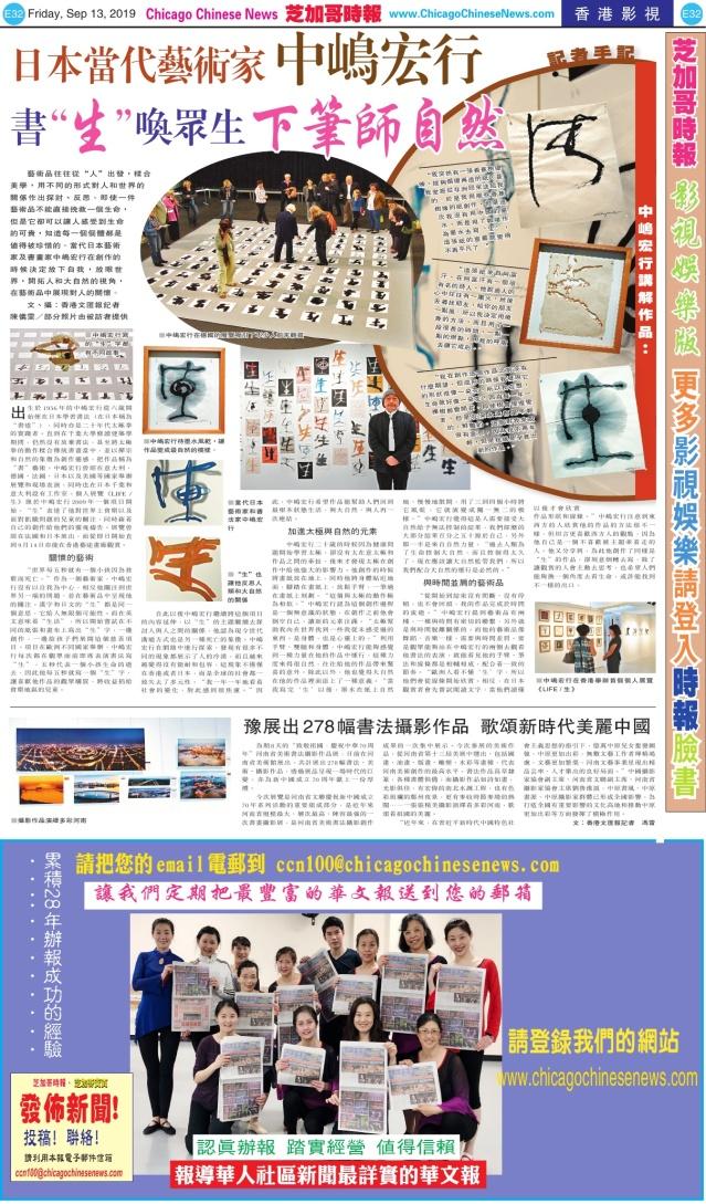 0913_E32-BW_Print