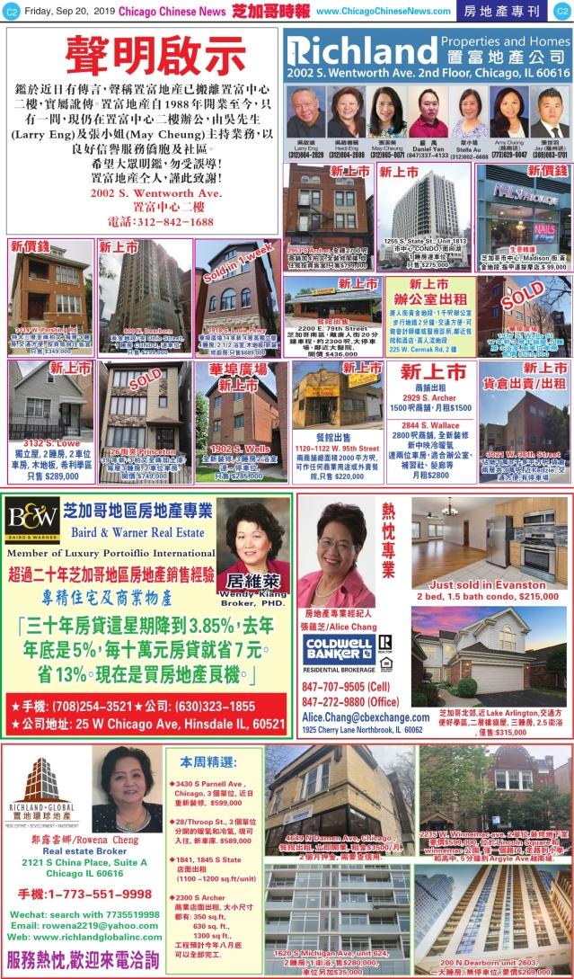 0920_C02COLOR_Print