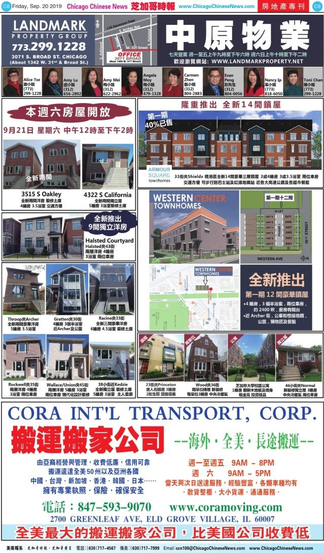 0920_C08COLOR_Print