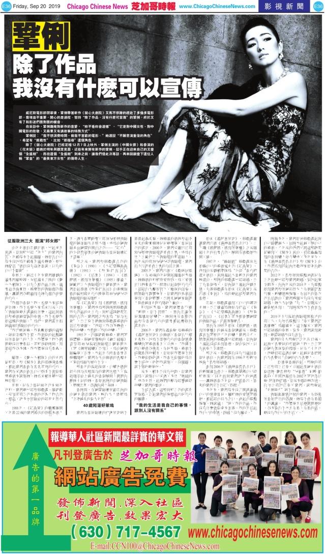 0920_E36-BW_Print