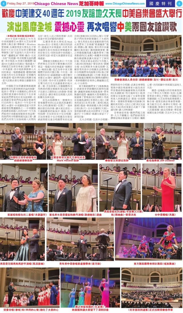 0927_AA04-友誼地久天長 COLORNEW_Print