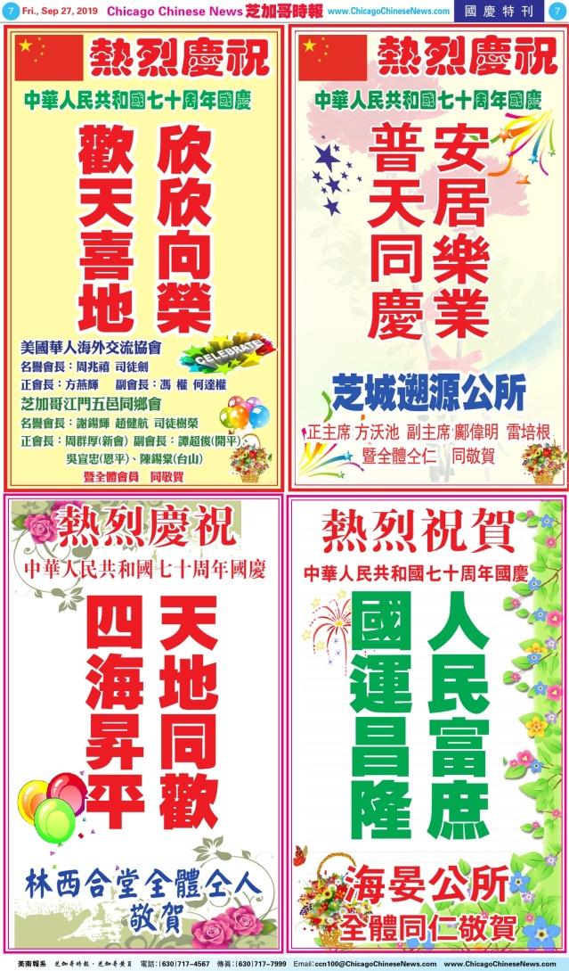 0927_AA07-兩會+朔 源+ 海 晏+林西合堂COLOR_Print