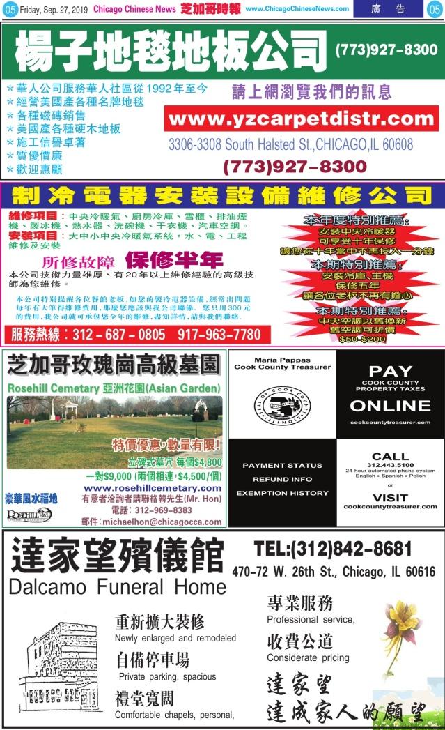 0927_B05 BW_Print