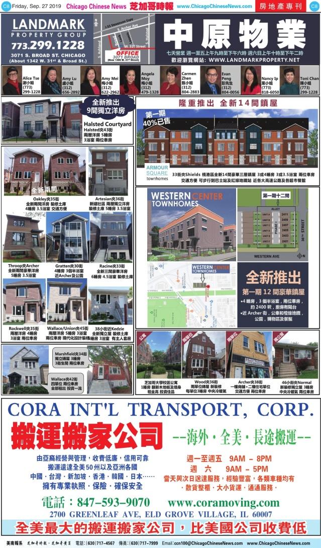 0927_C08COLOR_Print
