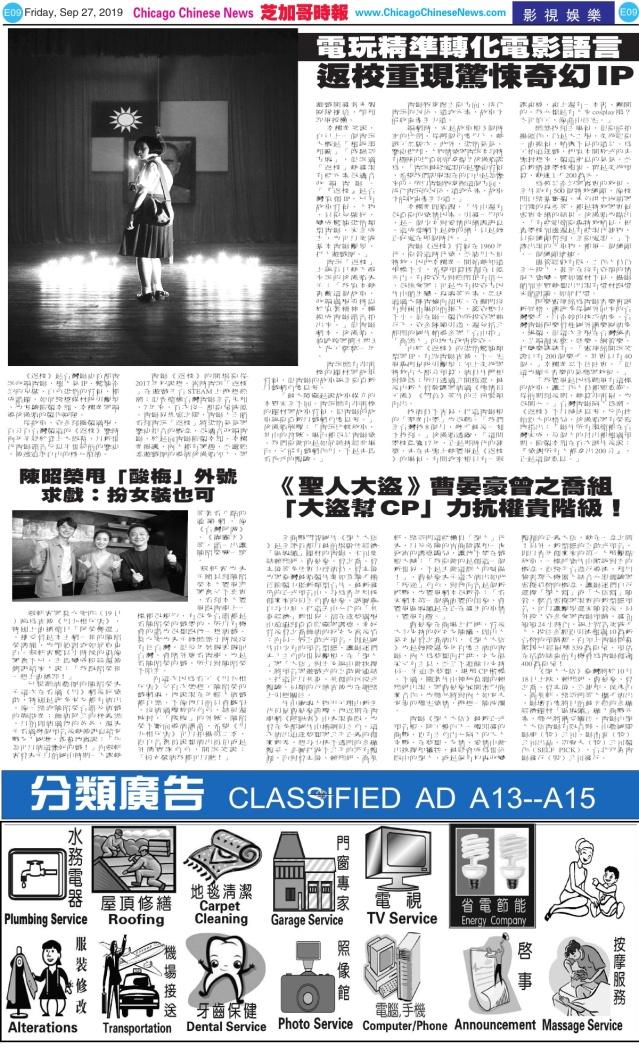 0927_E09-BW_Print