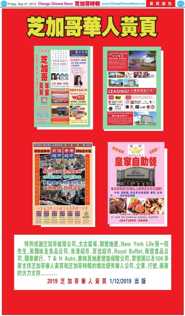 0927_G12-BW_Print