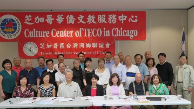 2019-09-08 台灣同鄉聯誼會第三次理事顧問會議