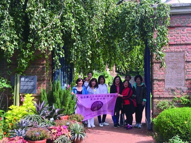 世界華人婦女工商企管協會 芝加哥分會 合影