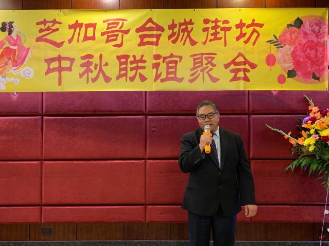 照片二:本報系總裁李著華致辭