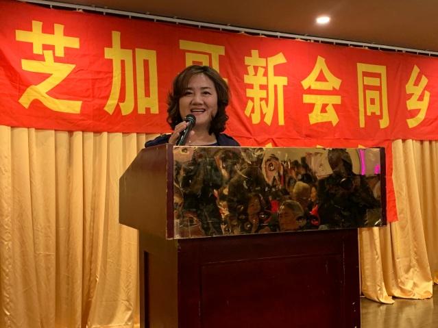 照片二:邊志春副總領事致辭
