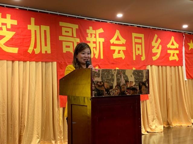 照片五:華聯會主席鄭征致辭