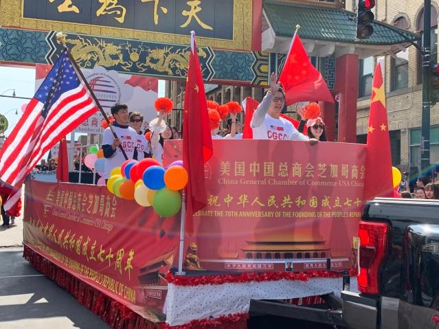 照片十五:美國中國總商會芝加哥商會花車