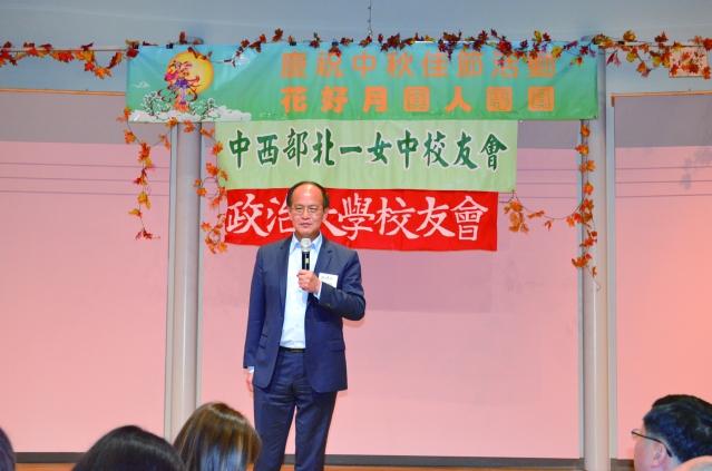 駐芝加哥台北經濟文化辦事處經濟組組長鄭錦松致詞