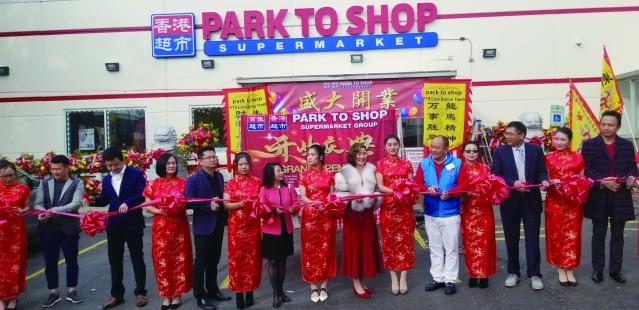 03 南華埠香港超市剪綵一景