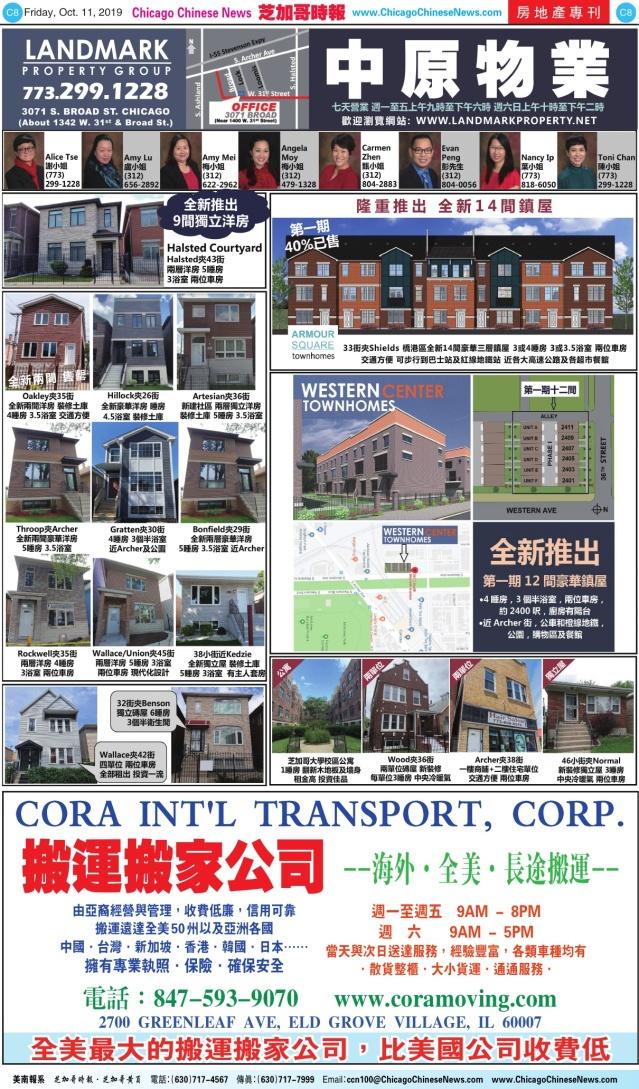 1011_C08COLOR_Print