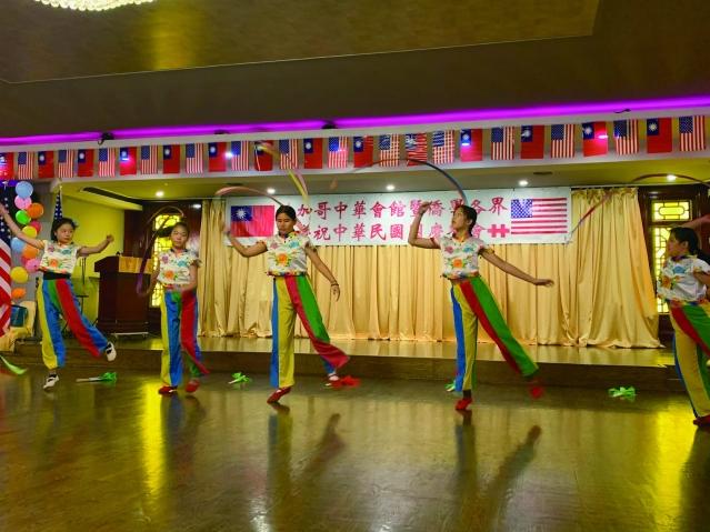 11.中華會館大班的同學帶來《歡樂舞》