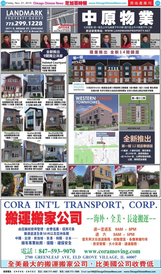 1101_C08COLOR_Print