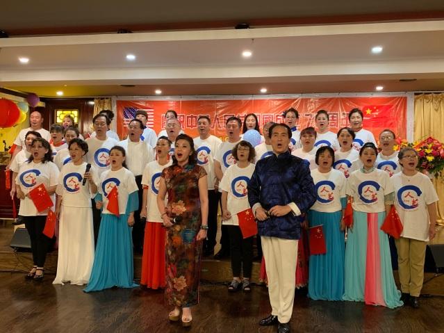 15.京劇、越劇對唱《我是中國》