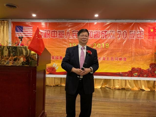 2 美國華人海外交流協會會長方燕輝致辭