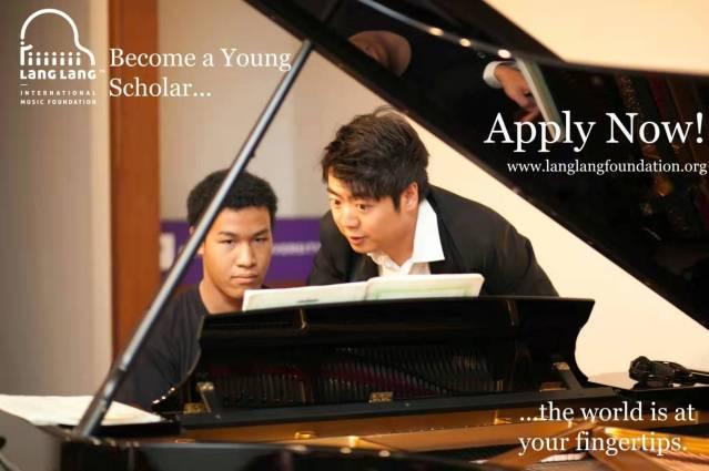郎朗國際音樂基金會青年學者項目獎學金 1